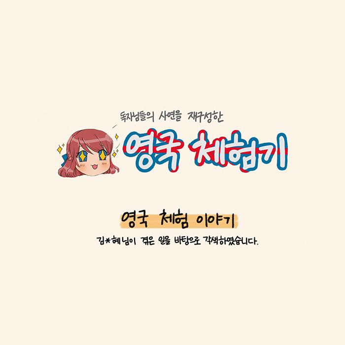 6화_3수정