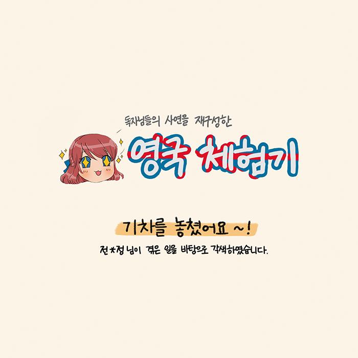 7화_1수정
