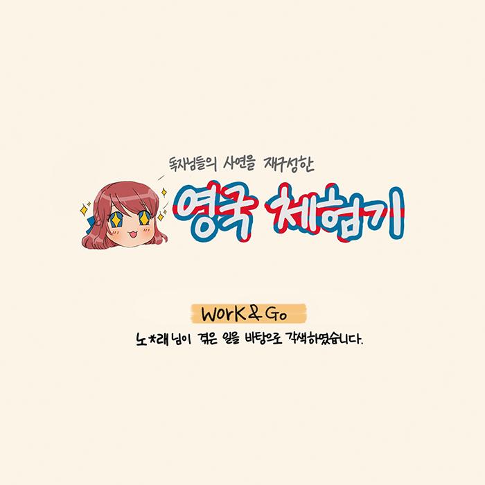 9화_1수정