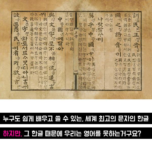 카038 세종대왕 탓이라구요 (2)