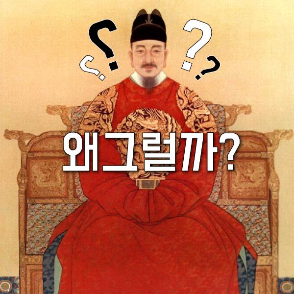 카038 세종대왕 탓이라구요 (5)