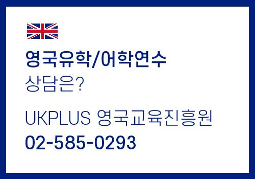 영국교육진흥원_카드-01