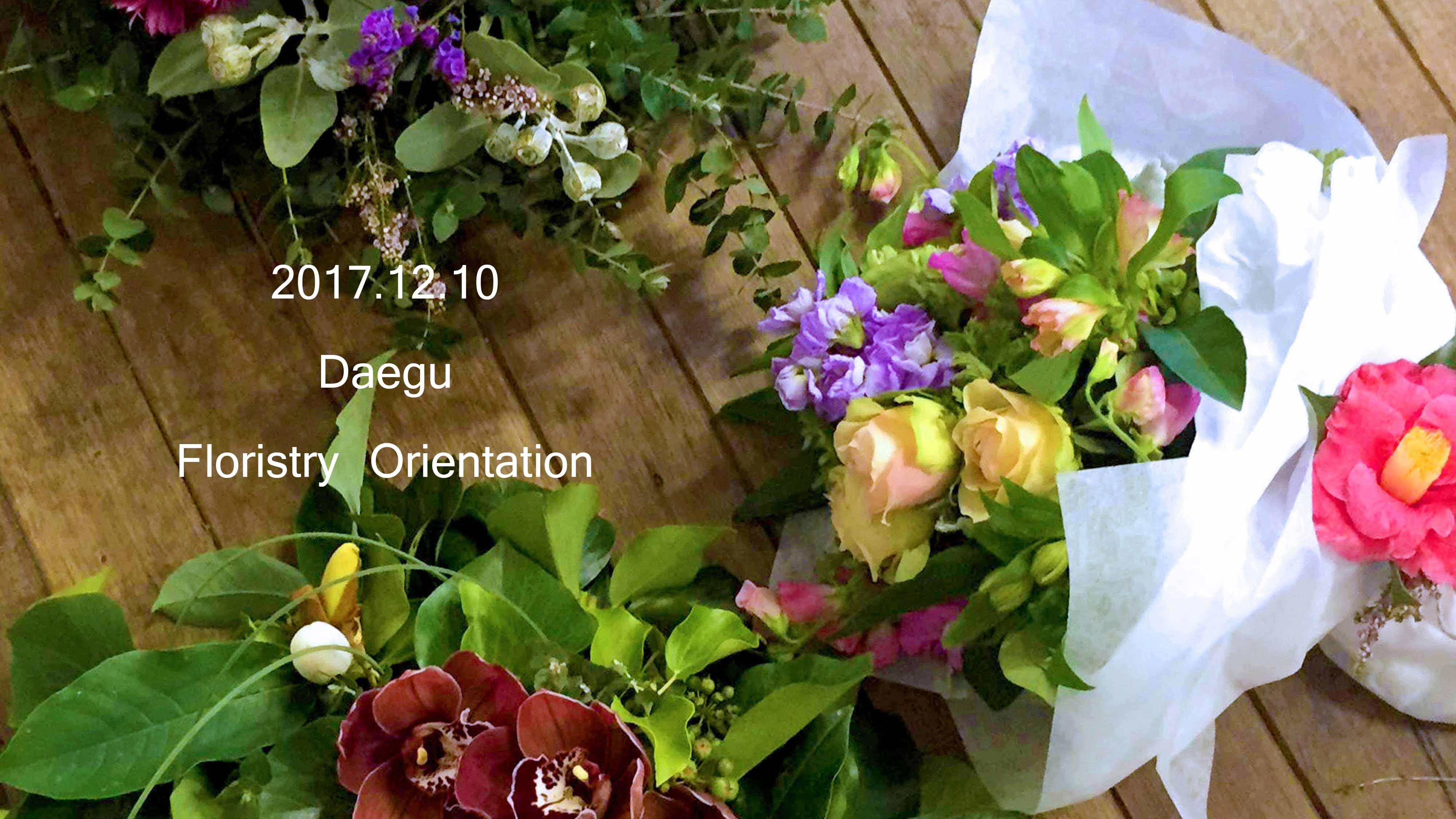 Floristry 저용량.JPG