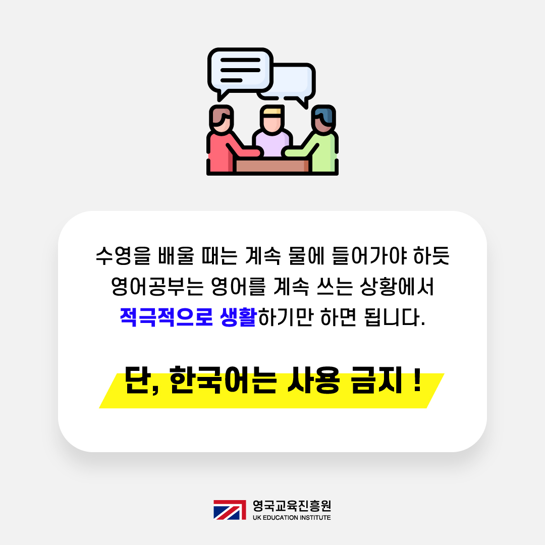 카드뉴스_영알못 어학연수-16-17.jpg