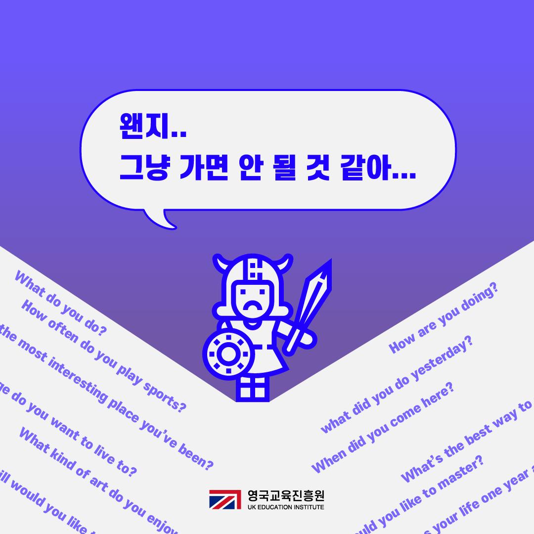 카드뉴스_영알못 어학연수-16-12.jpg