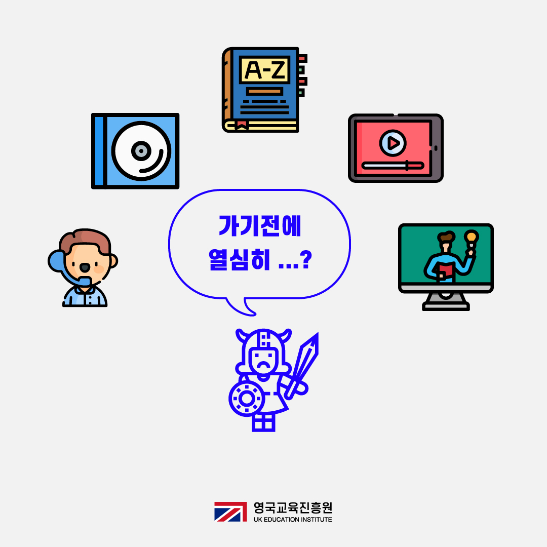 카드뉴스_영알못 어학연수-16-13.jpg