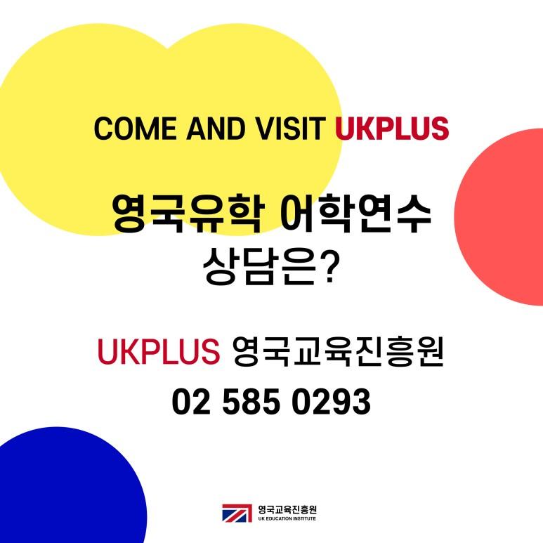 영국대학교11.jpg
