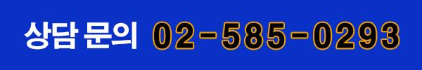 line(blue4).jpg