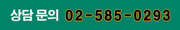 line(green4).jpg