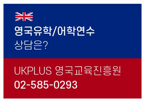 영국교육진흥원_카드-02.jpg