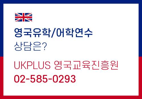 영국교육진흥원_카드-03.jpg
