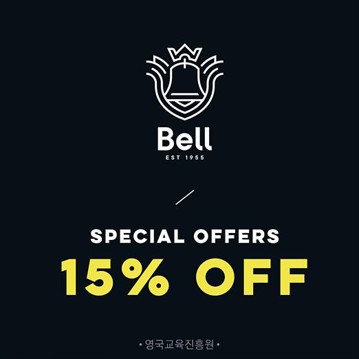 스페셜오퍼 - Bell 2.jpg